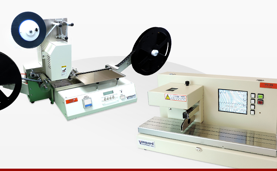 Taping machine and other auxiliary materials