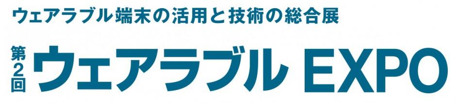 logo_jp2